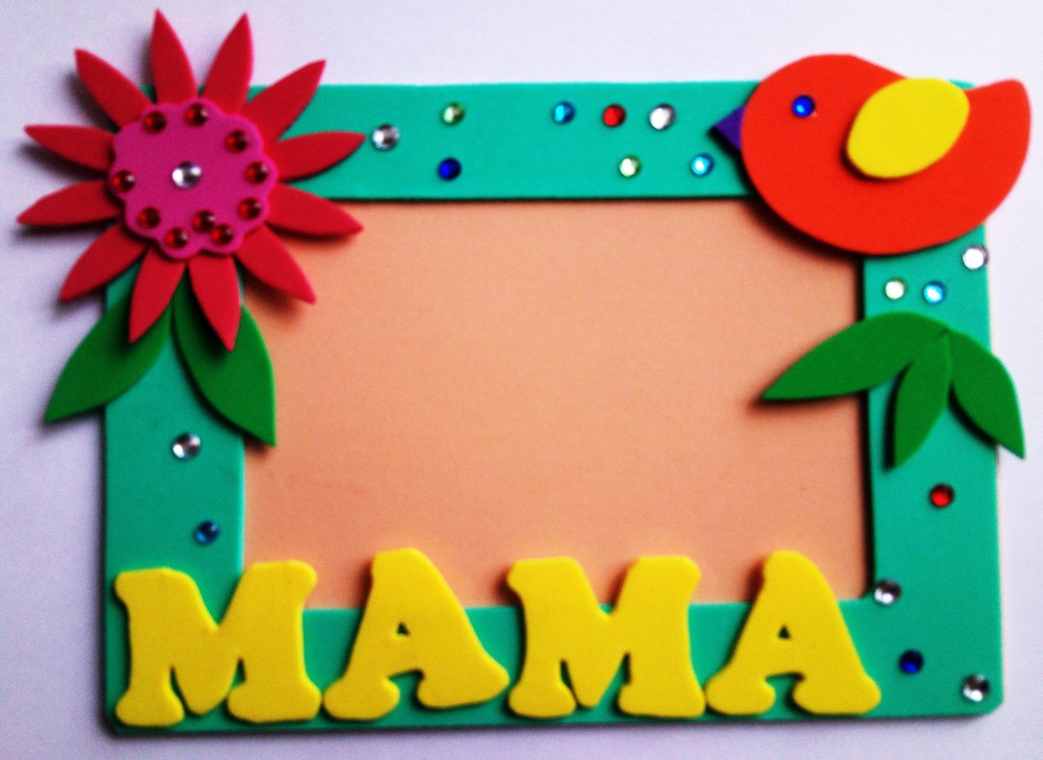 открытки на день рождения маме своими руками из фоамирана ярости депп