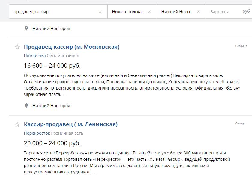 seks-otrabotala-pyaterochku-onlayn-russkie-devushki-masturbiruyut-s-kommentariyami