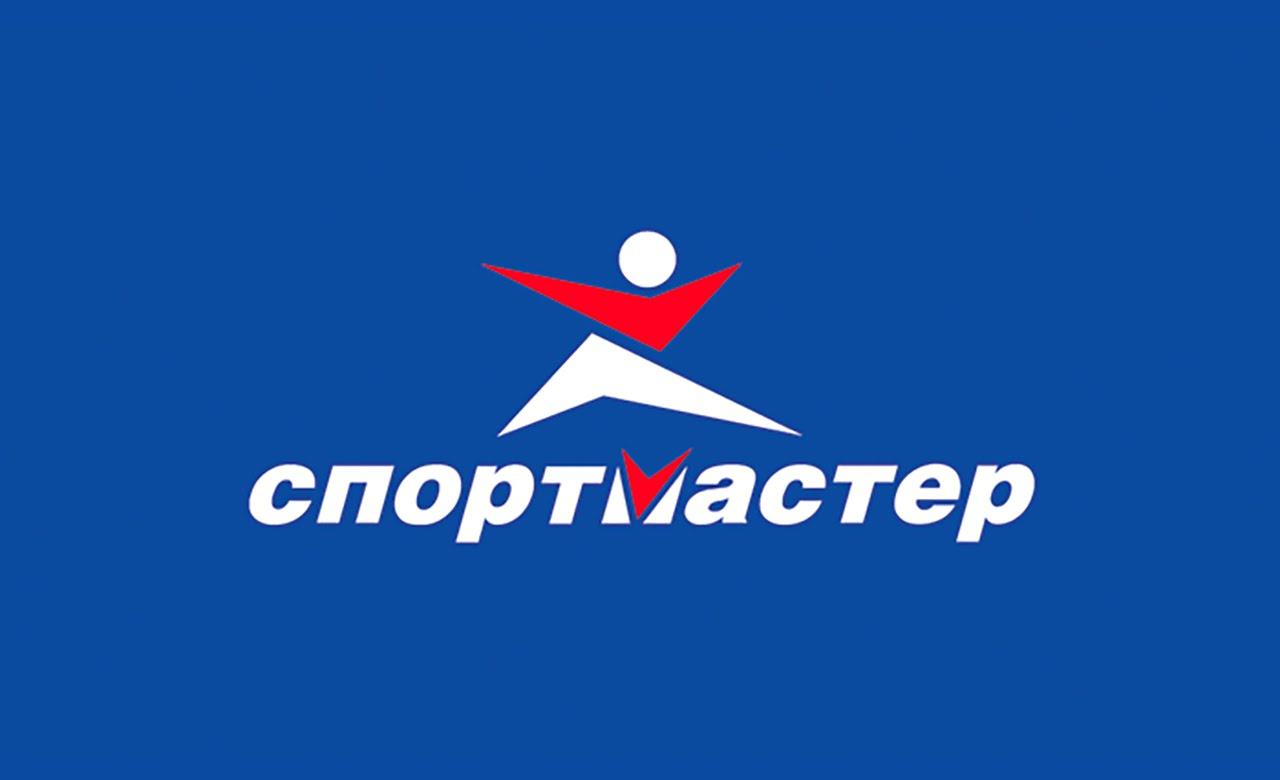 Официальный сайт компании спортмастер тамак строительная компания официальный сайт