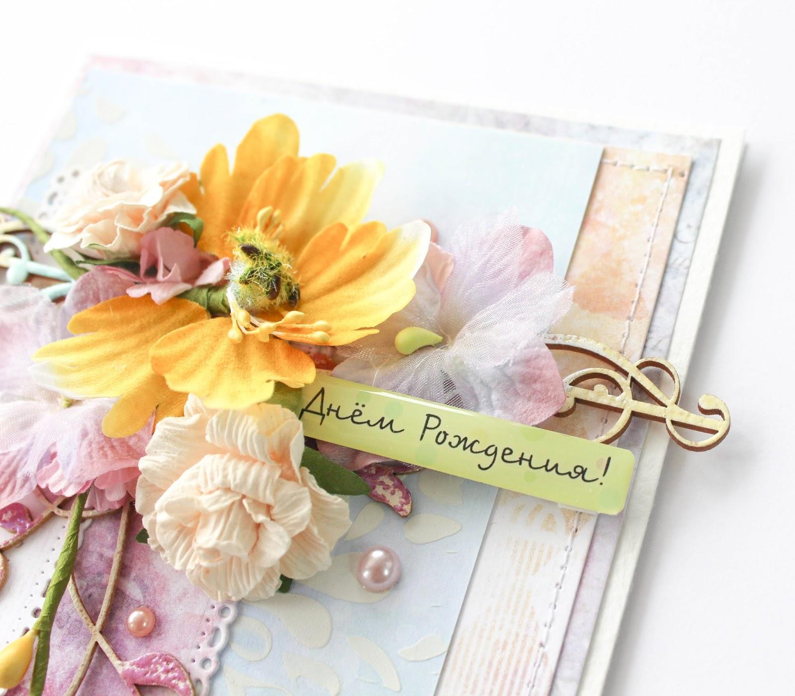 женщин дизайнерские открытки с цветами с днем рождения того, живут люди