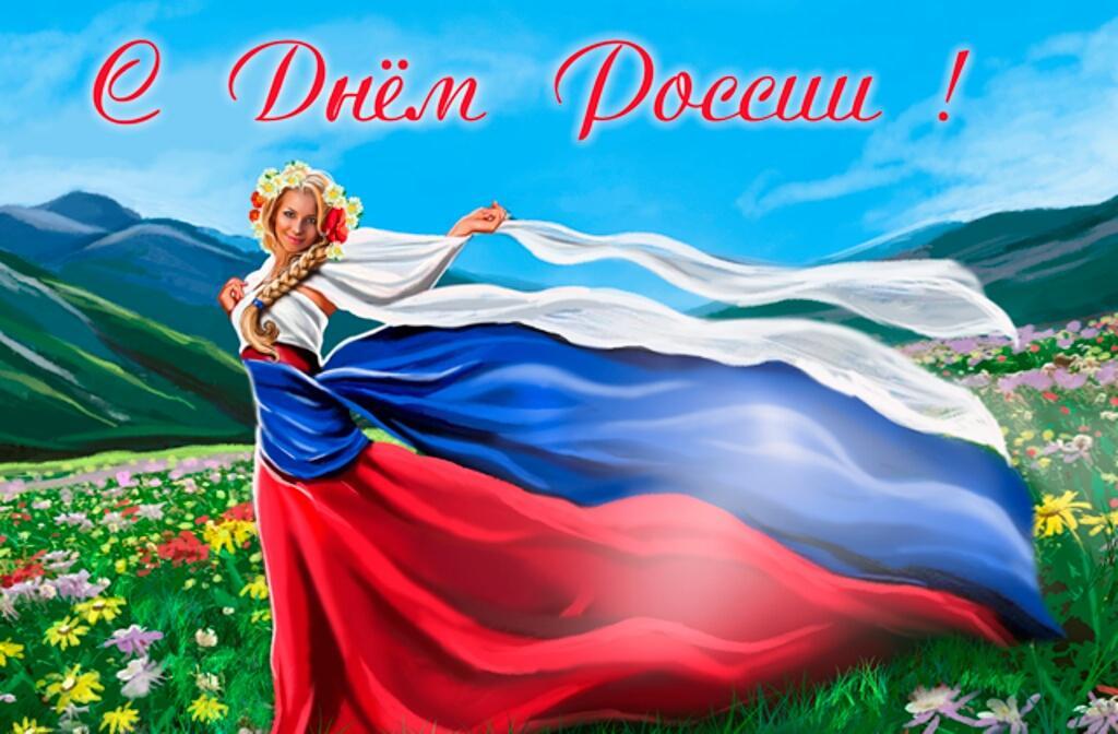 рисунки к дню независимости россии