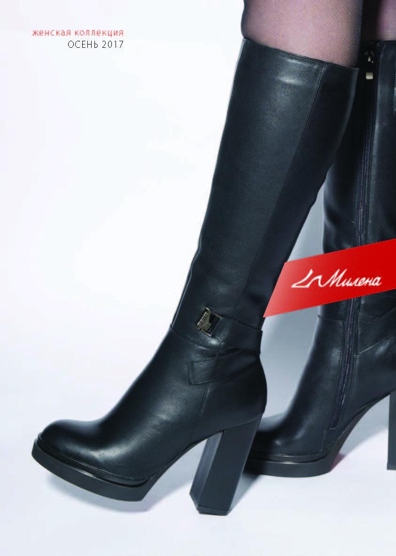 отношений самый обувь милена казань каталог с ценами фото мансарде можно