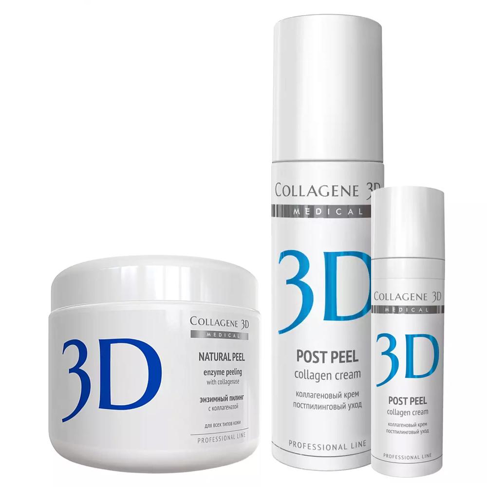 collagene 3d косметика официальный сайт купить