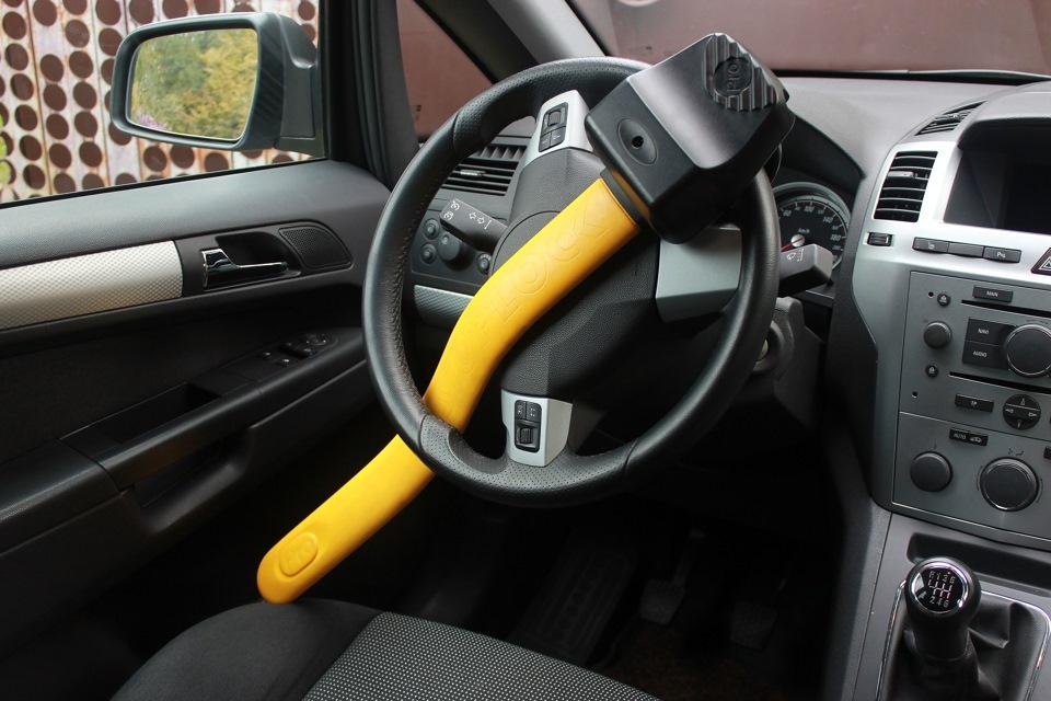 механическая защита на руль фото шрабовым розам, объединяющим