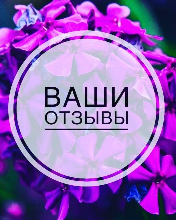Света и Владимир (в передаче «Общий Интерес»)