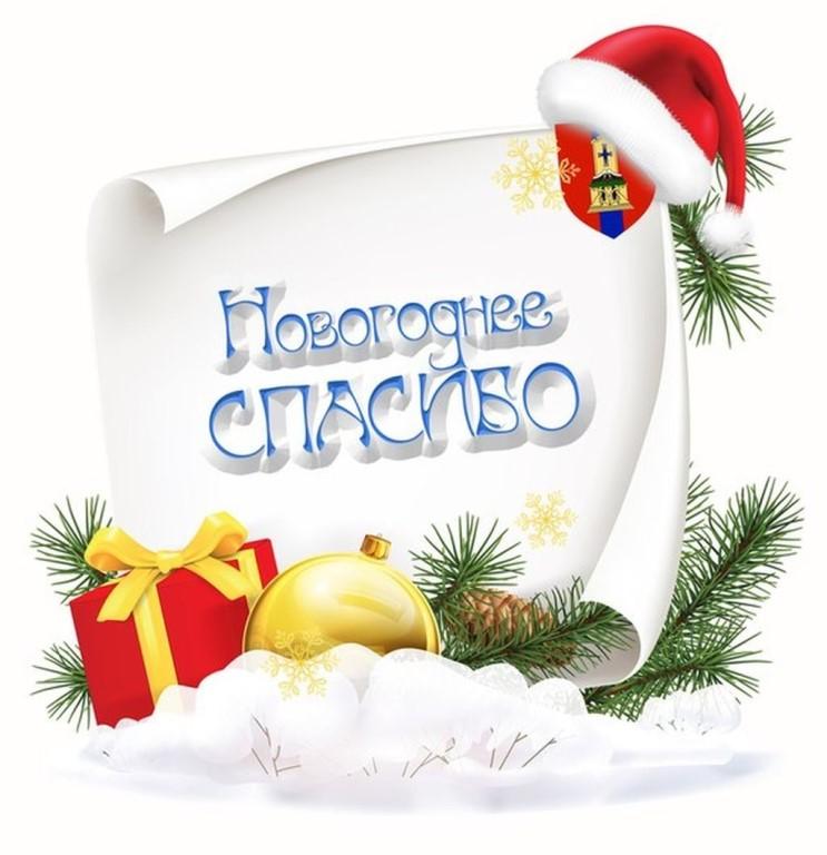 ведь оформления новогодних поздравлений началась раздача подарков казахской домбры