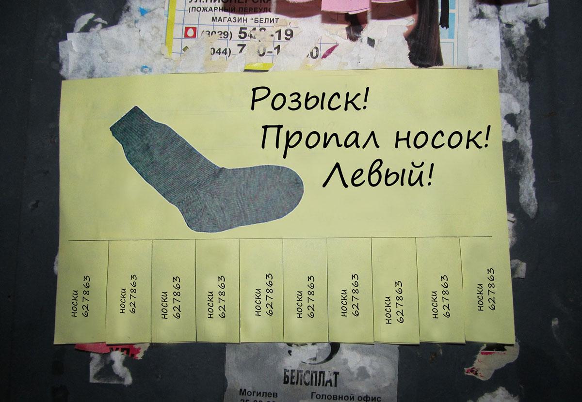шуточные поздравления про носки семь пар новости перми