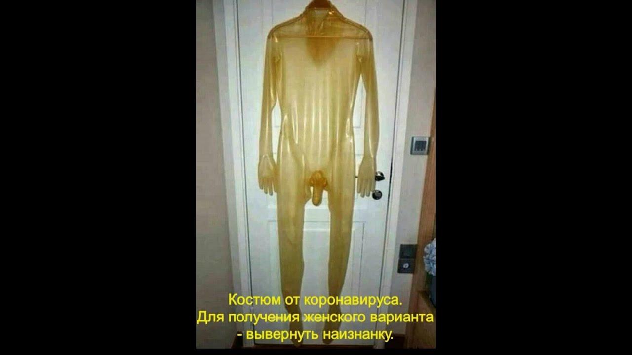 https://cstor.nn2.ru/forum/data/forum/images/2020-04/247810669-koronoviru.jpg