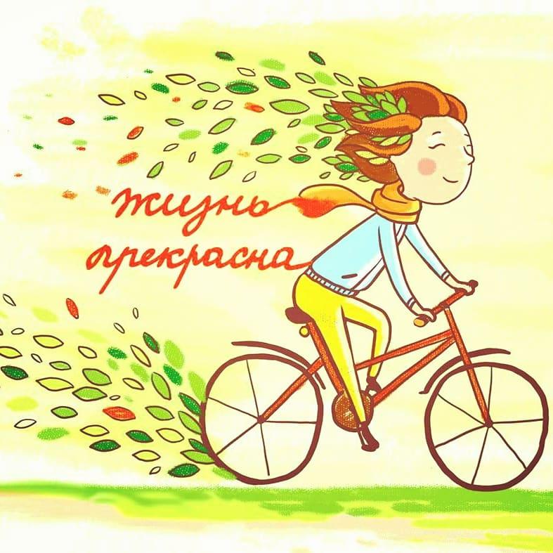 Открытка с днем рождения с велосипедом