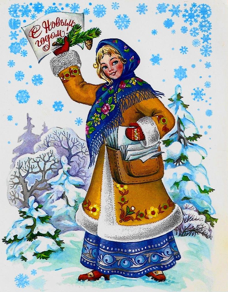 Старые новогодние открытки с новым годом