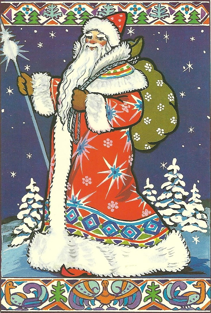 Смешные картинки, открытка новогодняя дед мороз