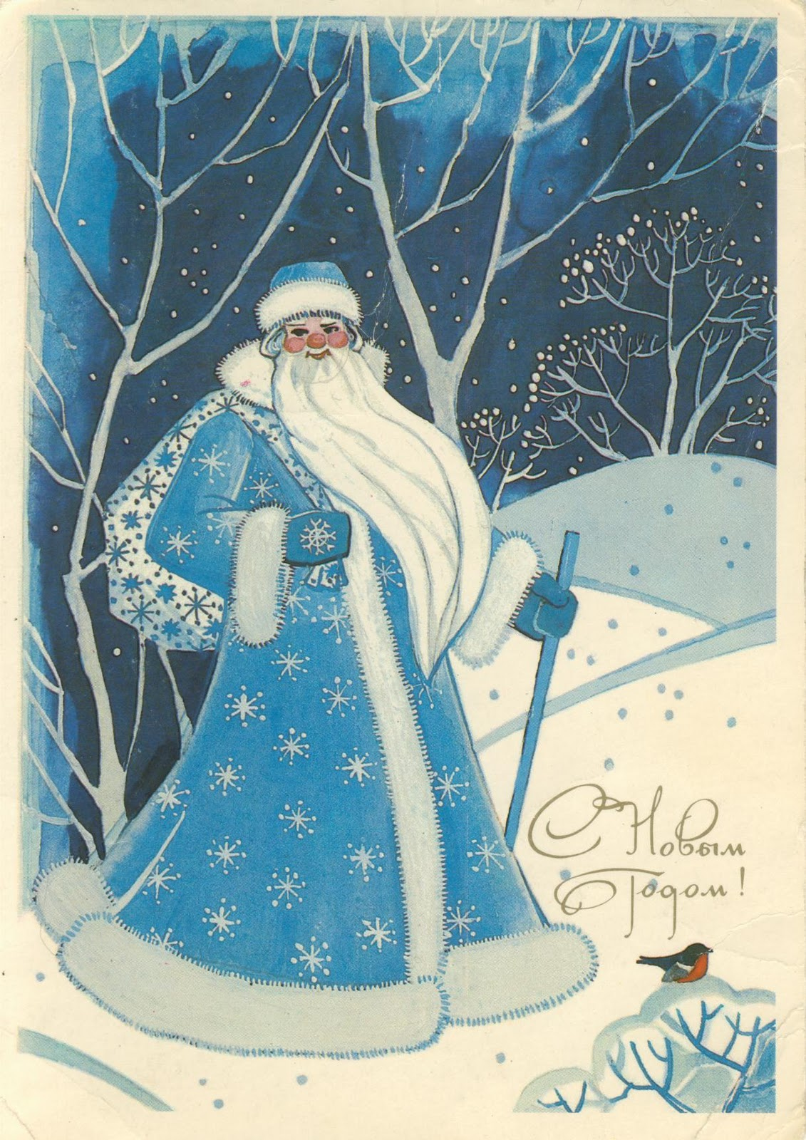 Снегурочка на старых открытках