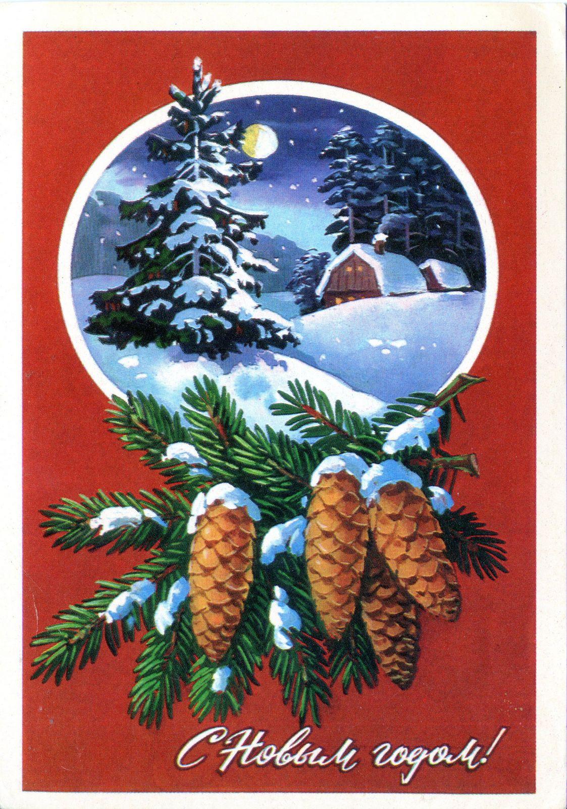 Новогодние редкие открытки ссср