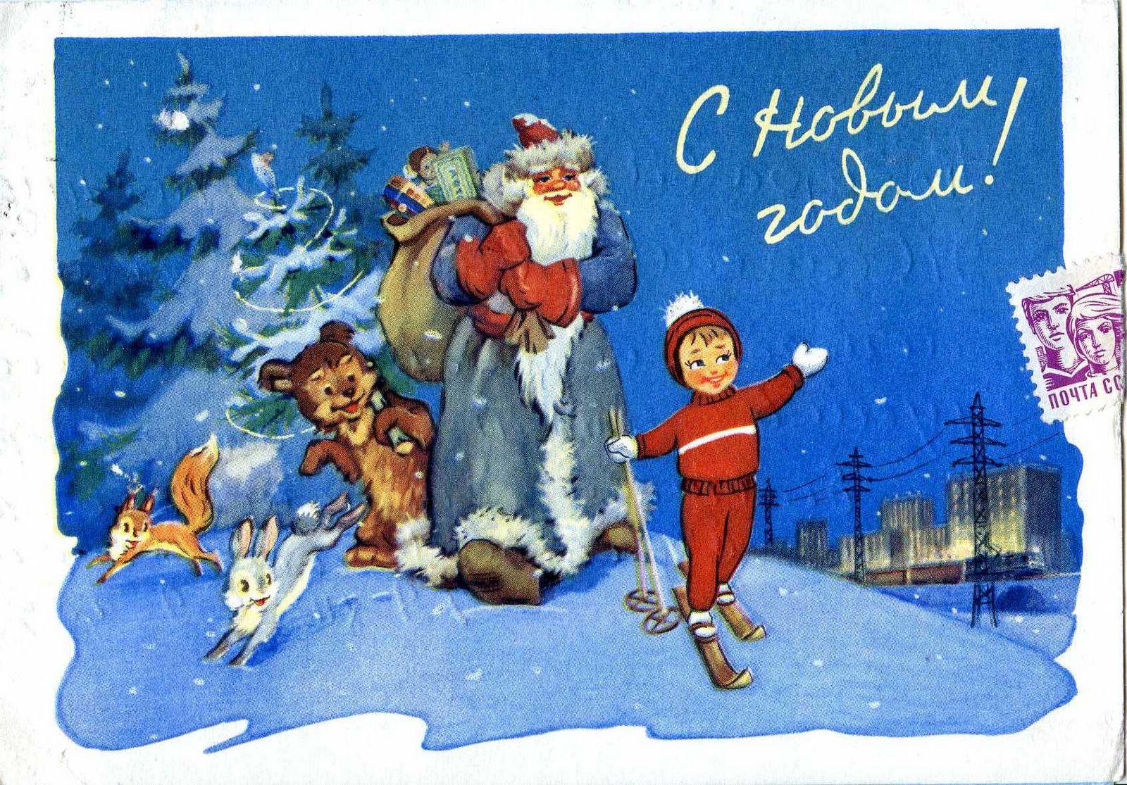 Открытки новогодние старинные и советские