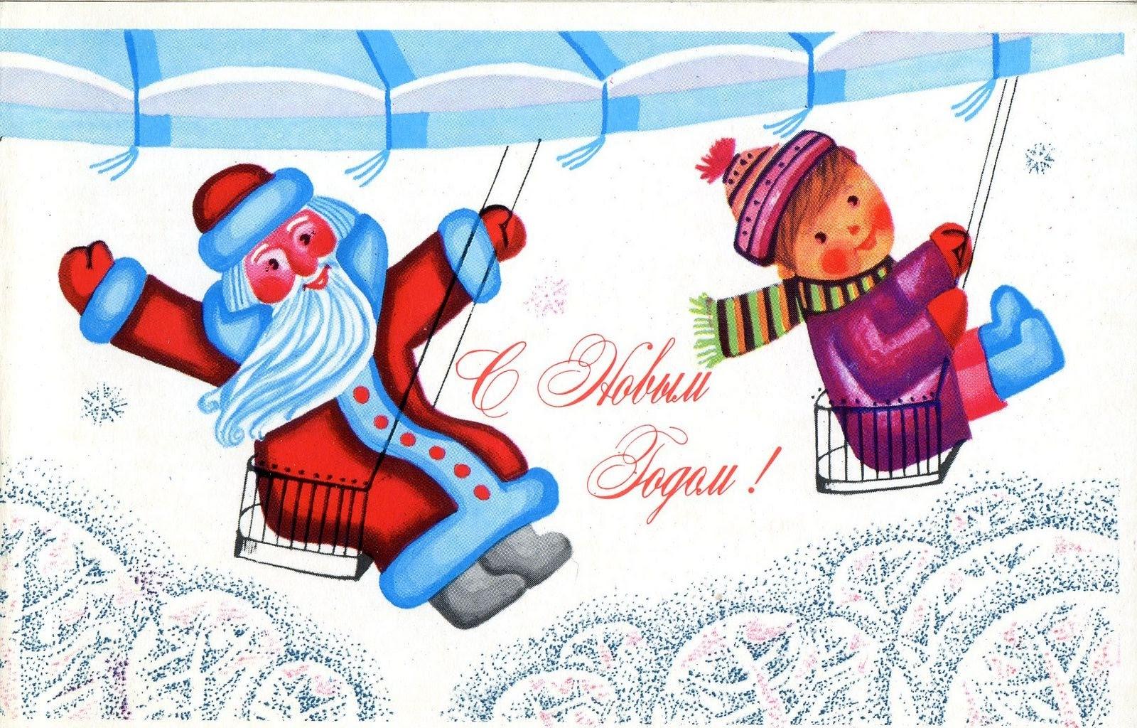 Цена новый год открытки, масленица смешные открытка