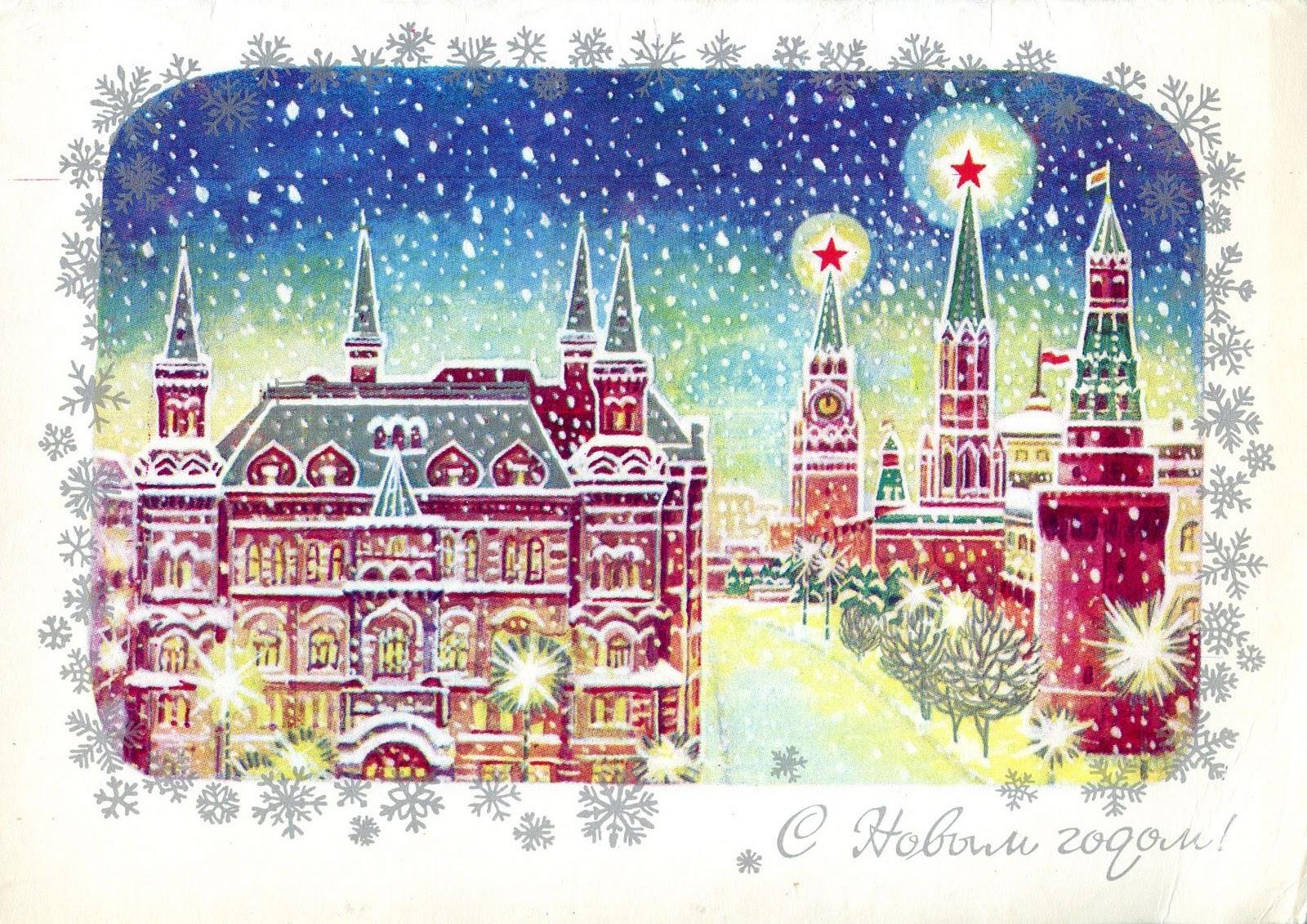 Новогодние открытки с москвой, букет