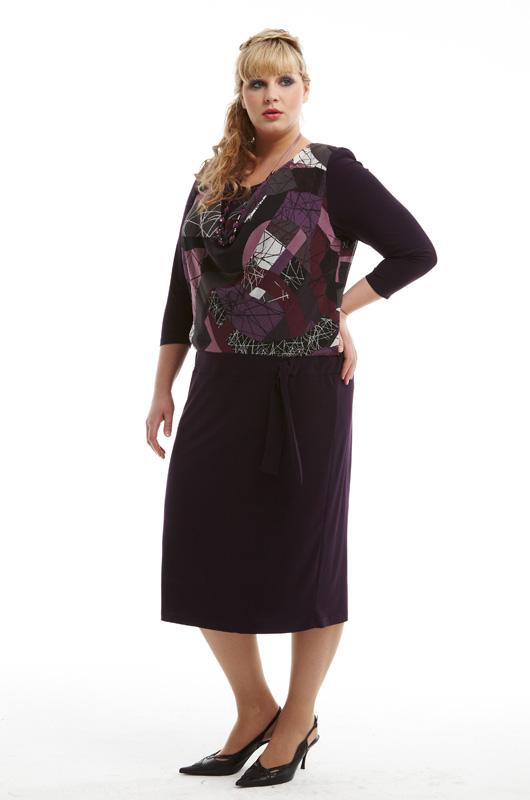 Полная Модница Магазин Женской Одежды
