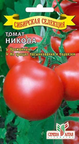 спешат томат никола отзывы и фото наших видео подробно