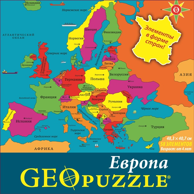 Европа картинки карты
