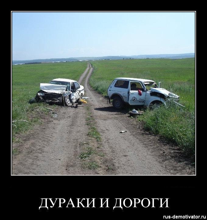 Фото дорог на самотлорнефтегаз рецепт философского