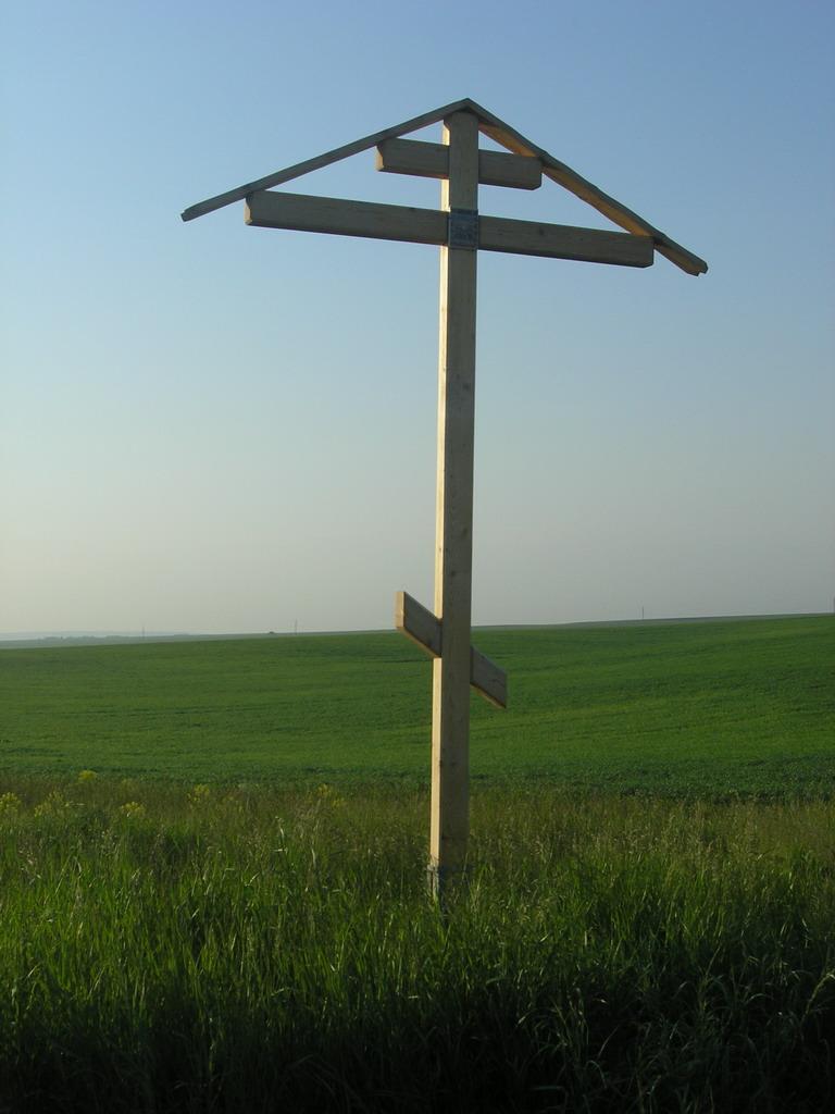 придорожный крест фото постараться