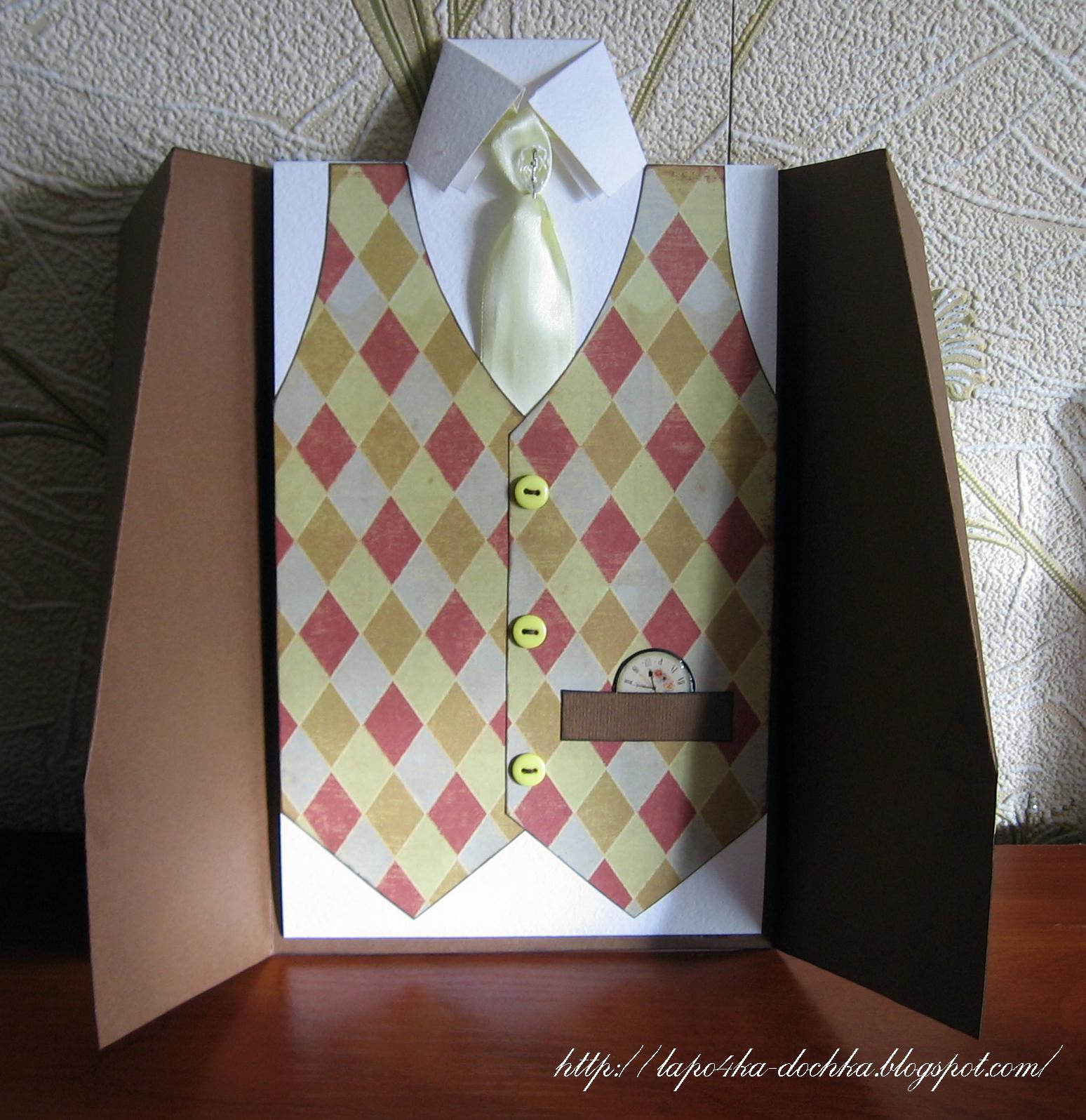открытка своими руками пиджак рубашка с галстуком очень удобно, для