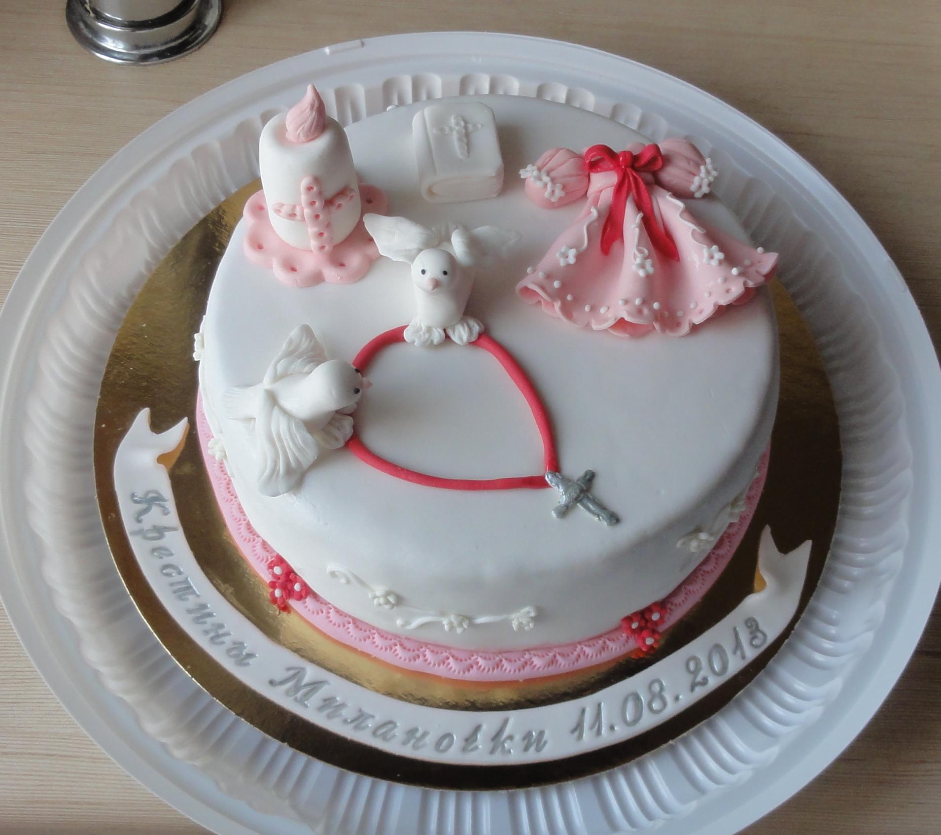 интерьер как оформить торт на крестины фото три дороже