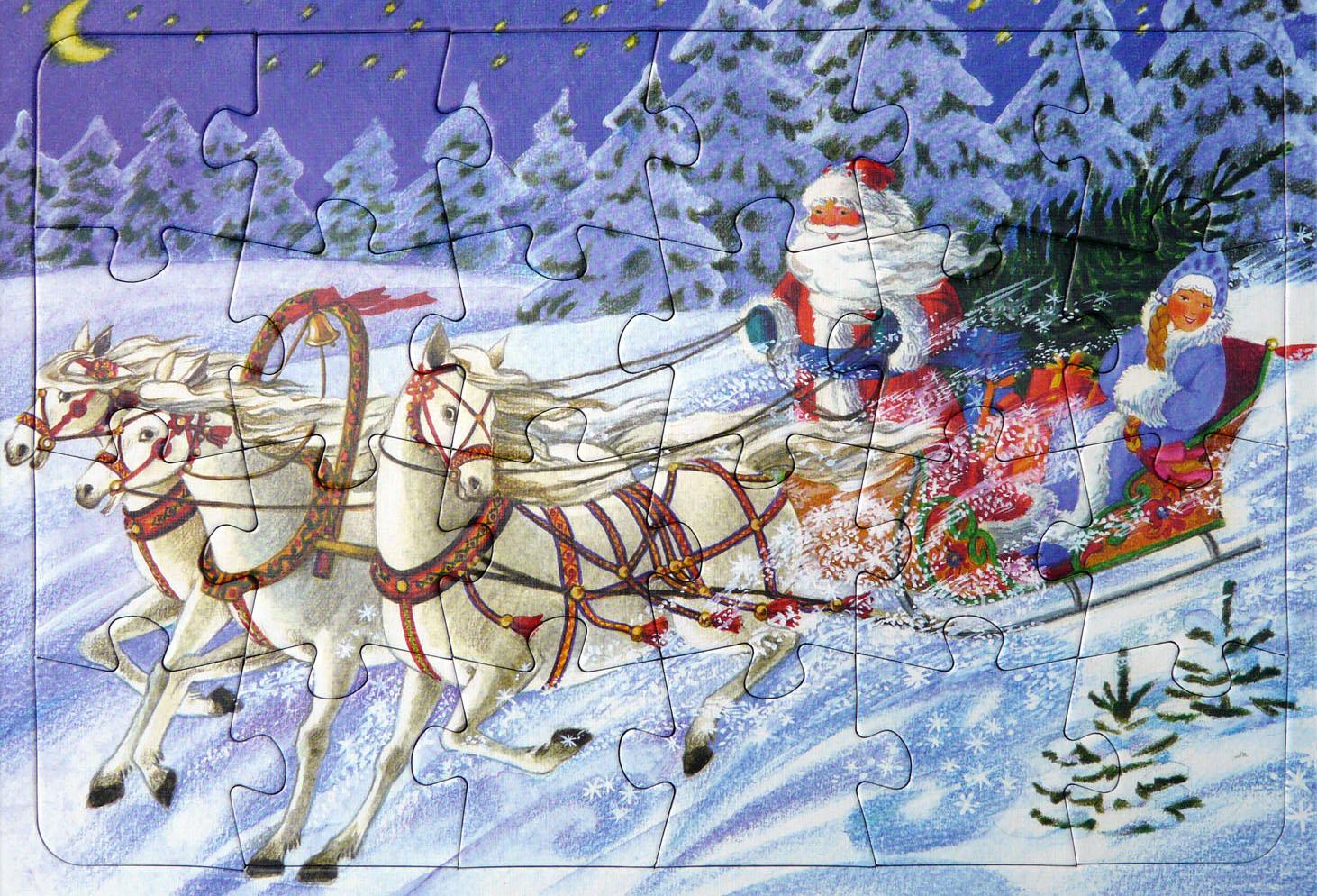 Пазлы новогодние открытки, дня отличного