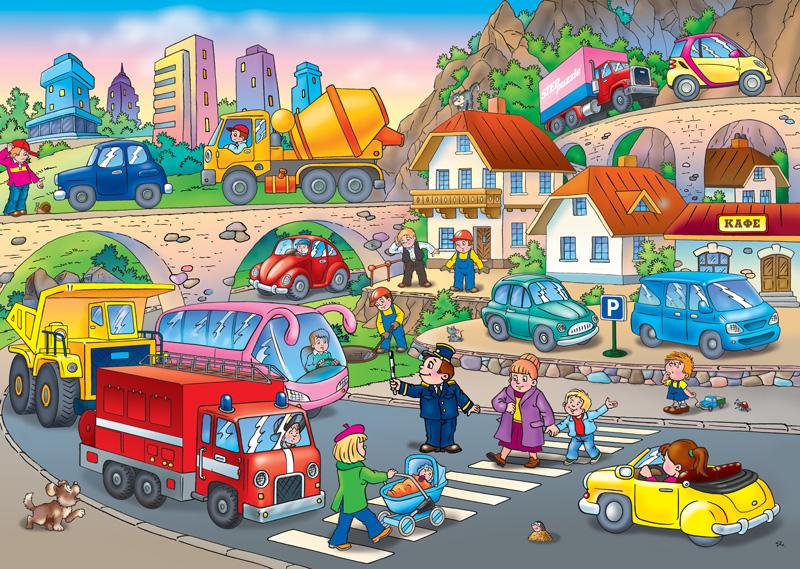 Картинка улицы для детей