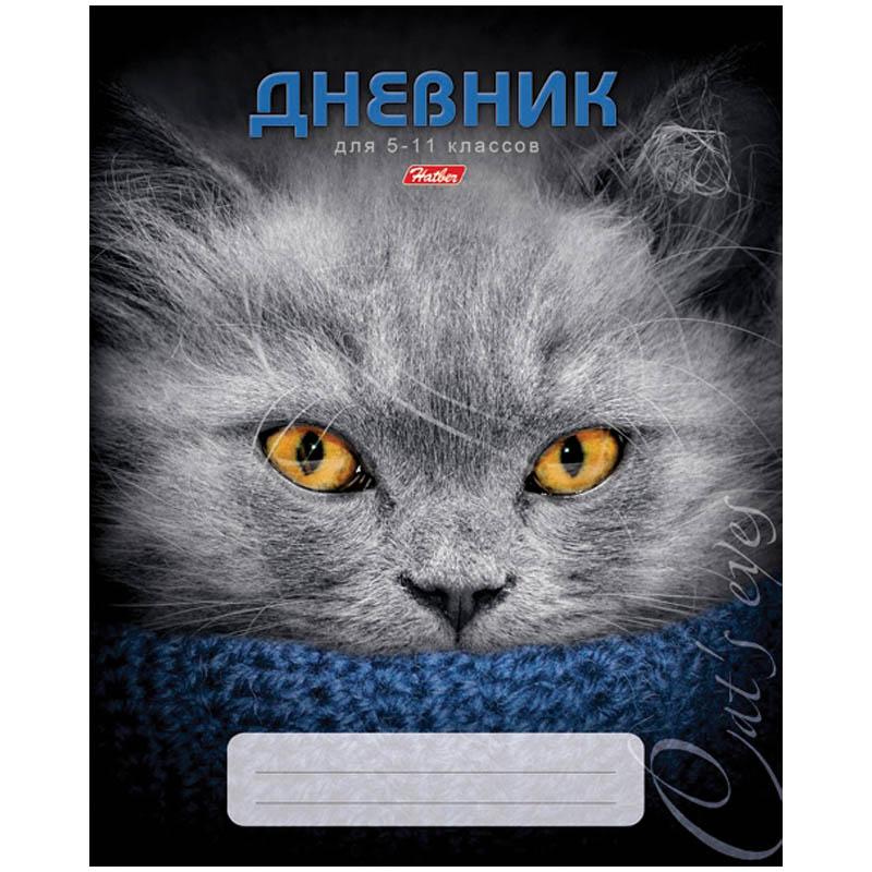 авто подаркам дневник с ссылками на картинки стесняйтесь