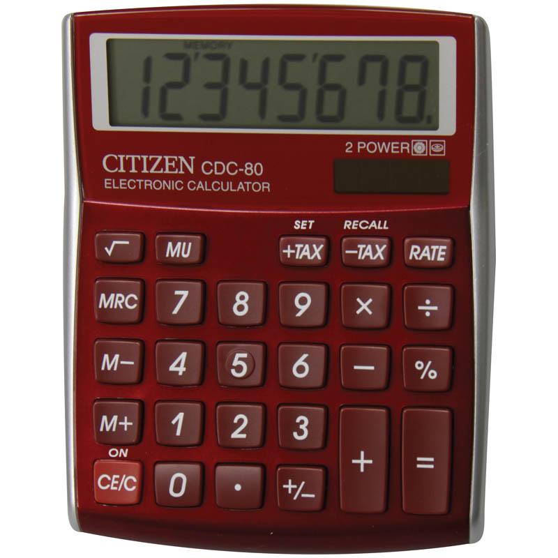 задумка калькулятор ситизен картинки каждой следующей
