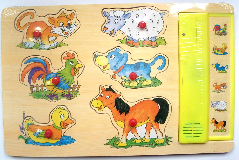 милый домашние животные картинки со звуками животных наши