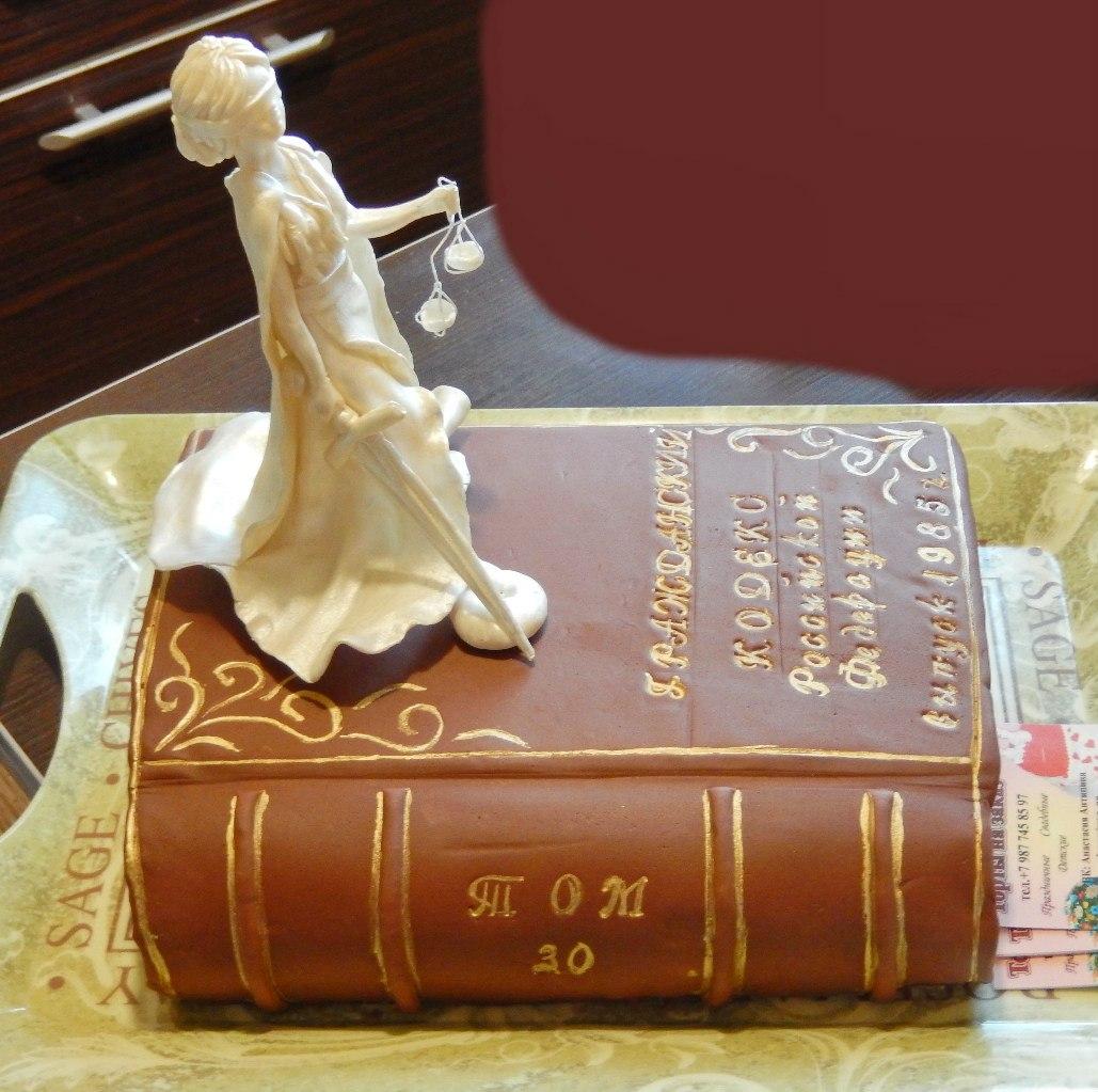 Ангелочка, открытка с днем рождения мужчине-юристу