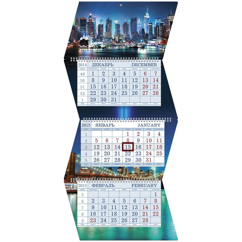 хотим квартальный календарь со сменным постером себя