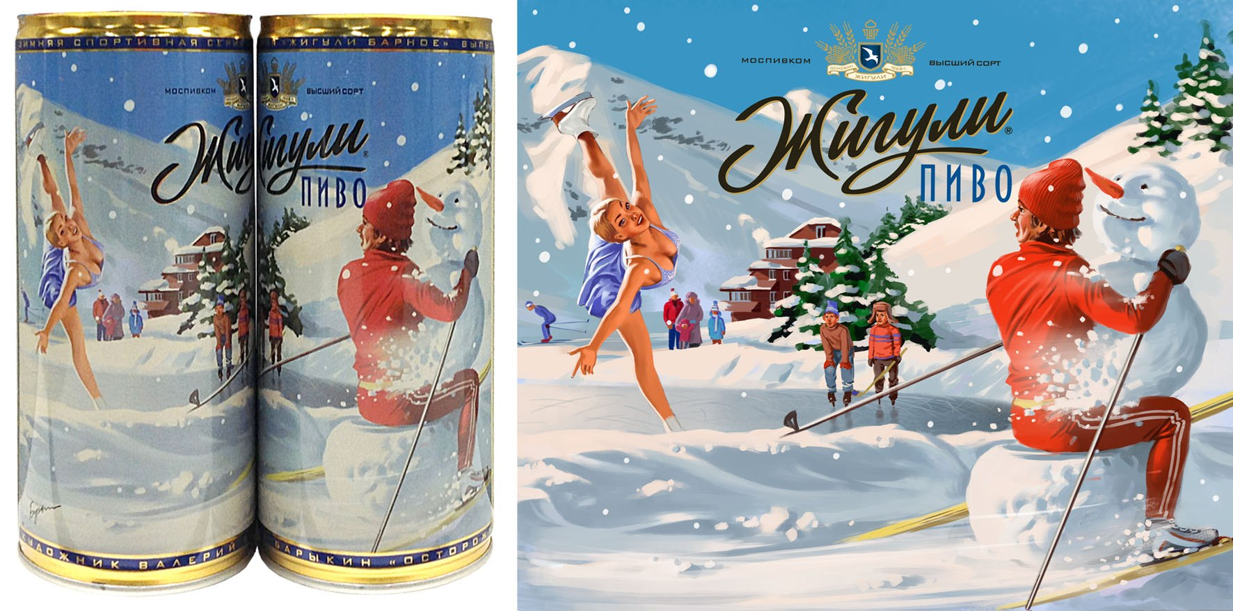 Картинки жигули пиво