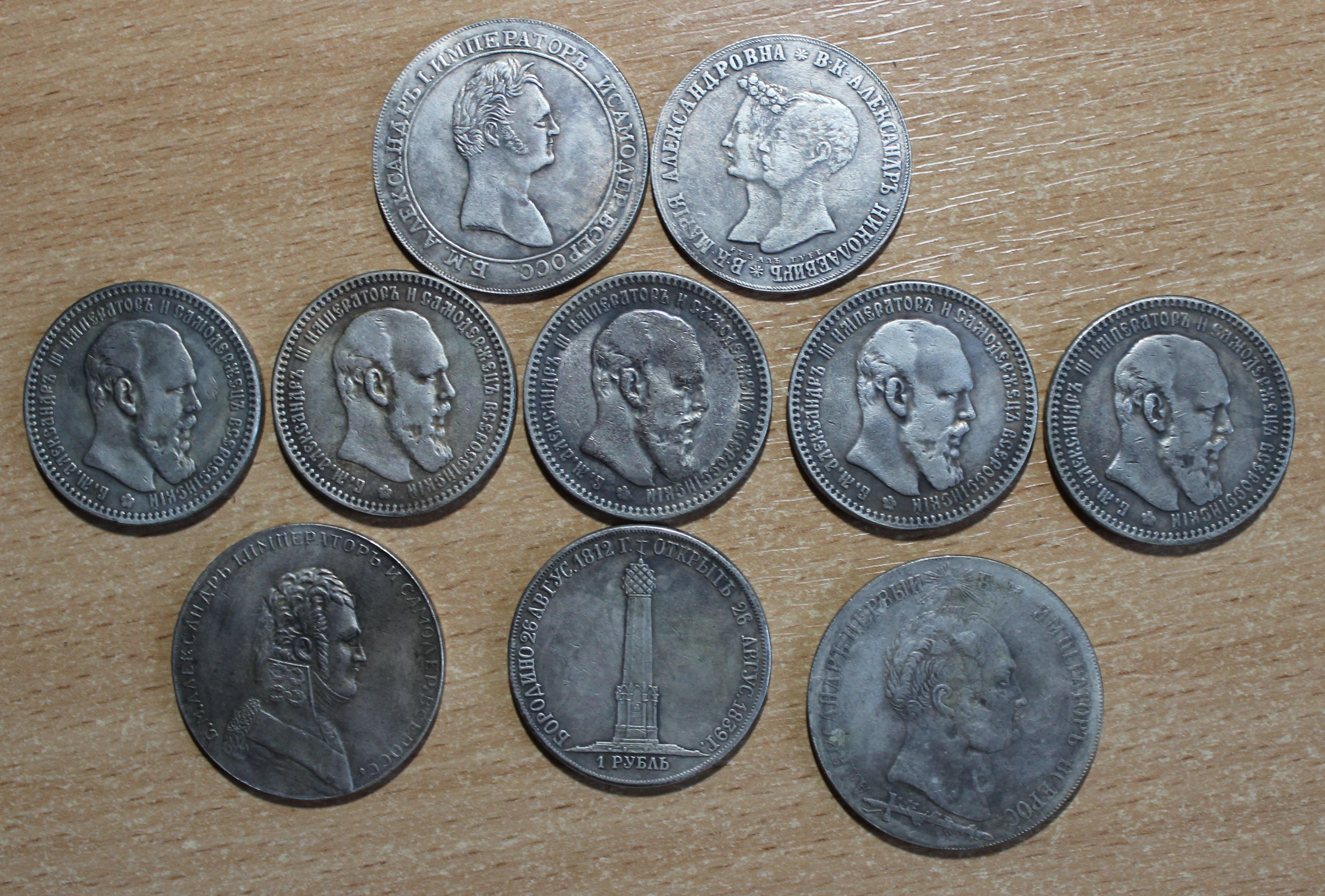 фото китайских копий царских монет рос