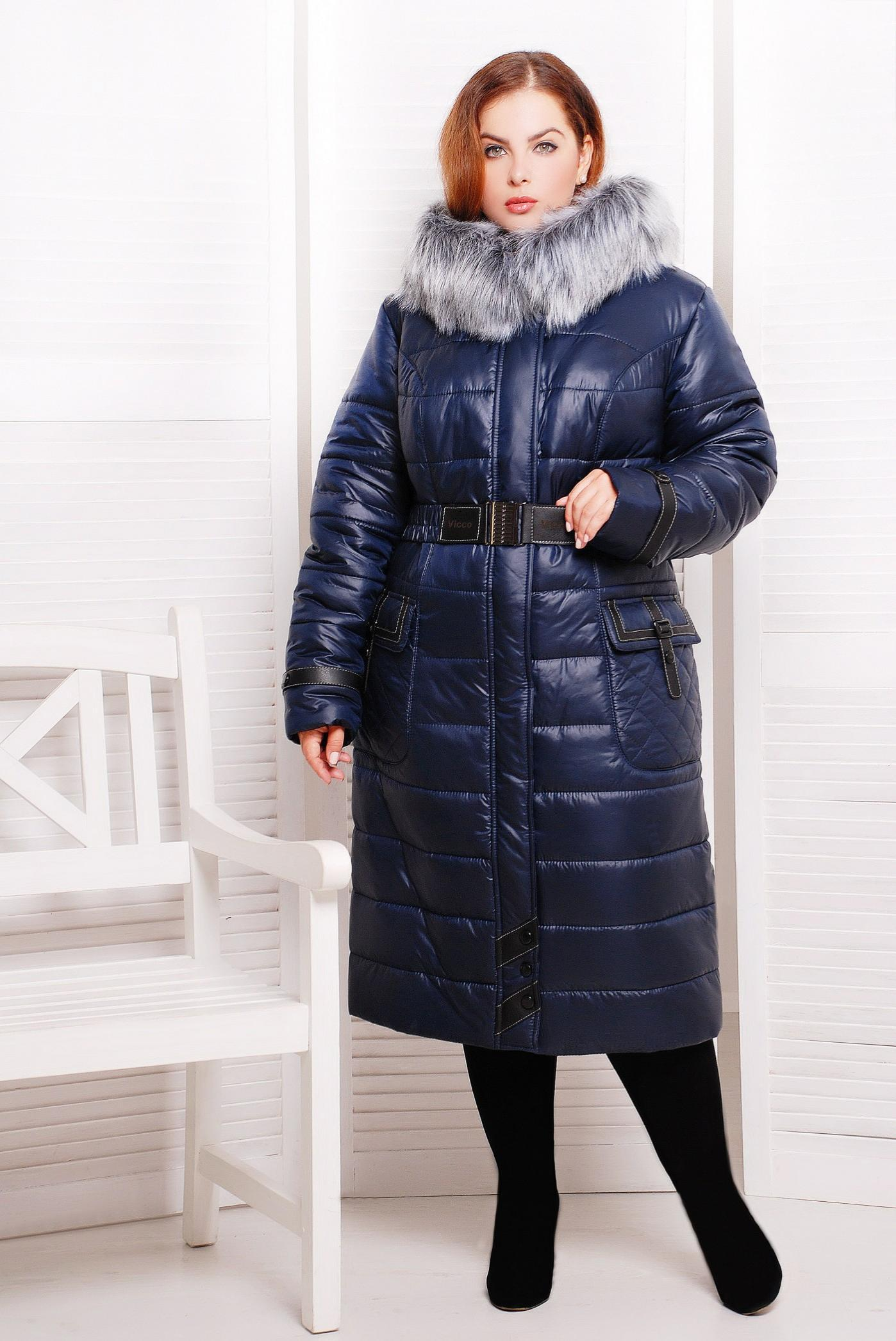 Женская Зимняя Верхняя Одежда Интернет Магазин Недорого