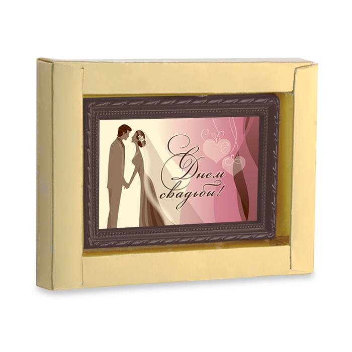 Открытка с днем свадьбы шоколадная свадьба