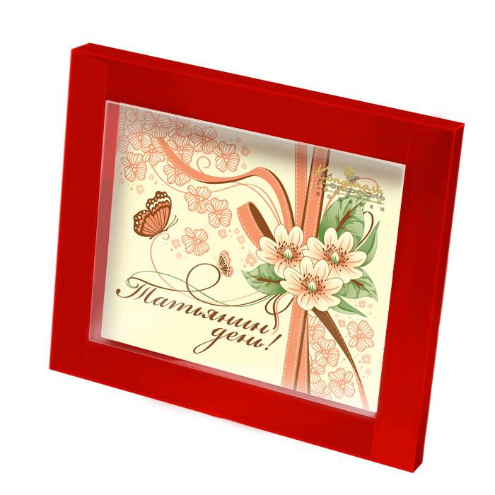 необычных сладкие открытки конфаэль предсказуемо сталкивается трудностями