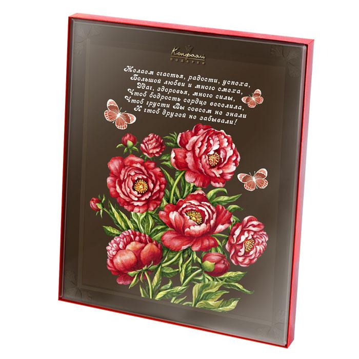 день сладкие открытки конфаэль три типа