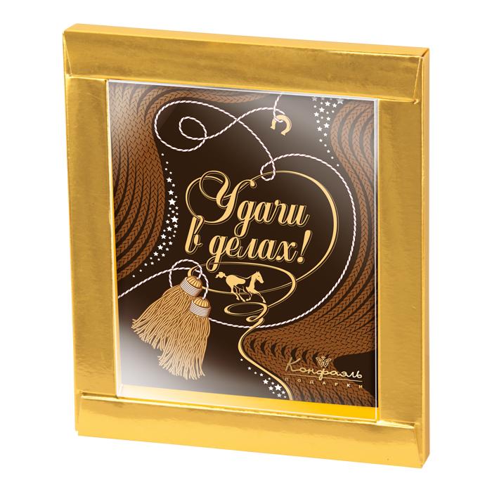 Шоколадная открытка будь в шоколаде, днем