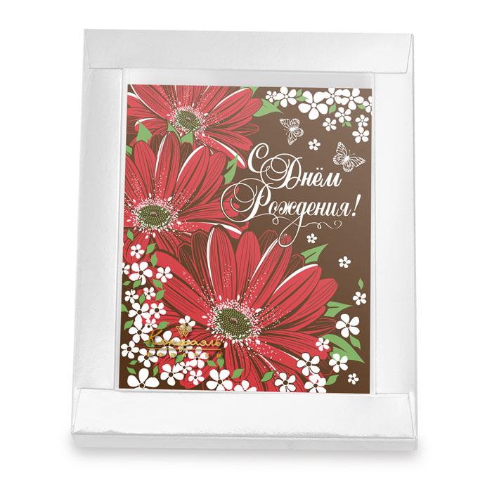 Конфаэль шоколадные открытки с днем рождения