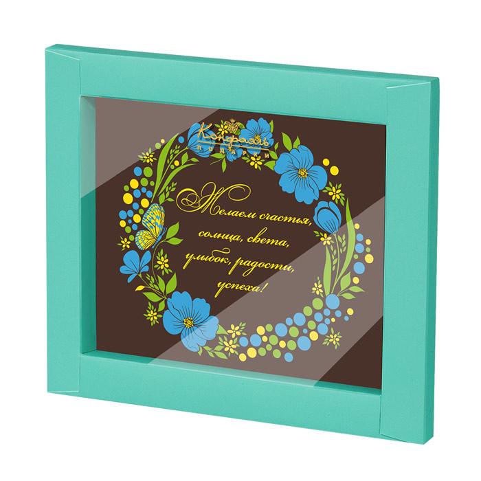 Конфаэль шоколадные открытки с днем рождения, открытки работу