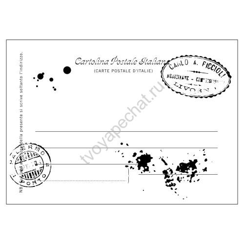 Печать отправителя на открытке