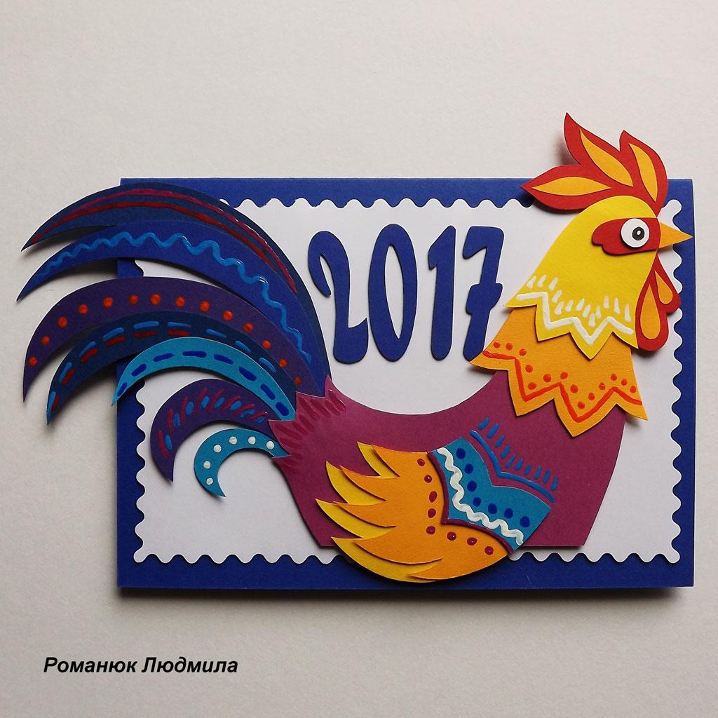 Прощенном, открытки в год петуха для детей своими руками
