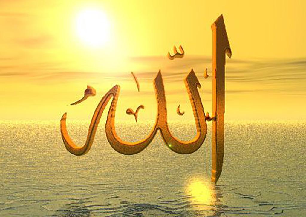 Аллах мой картинки с надписями, анимация