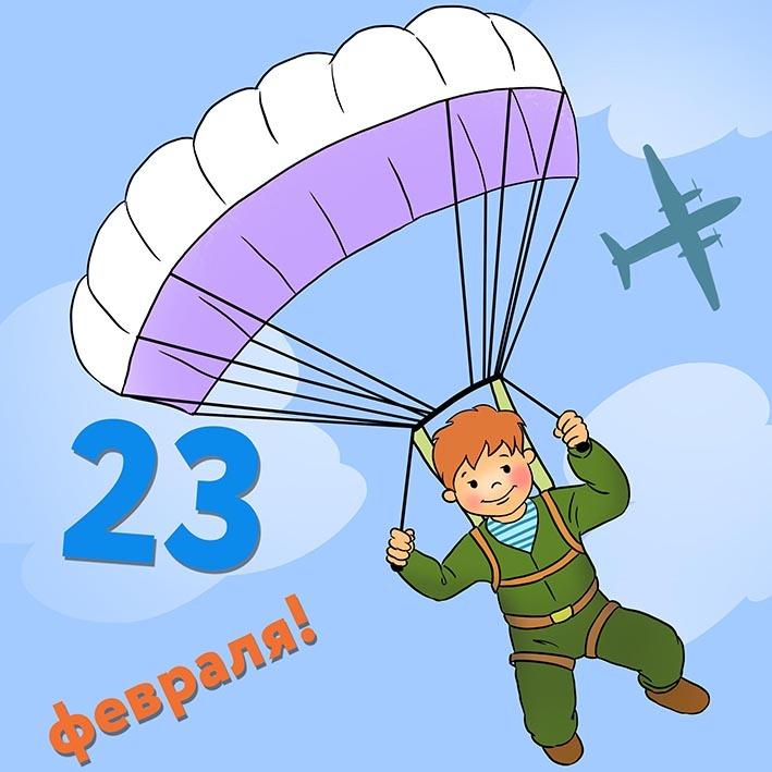 Картинка прикольного парашютиста