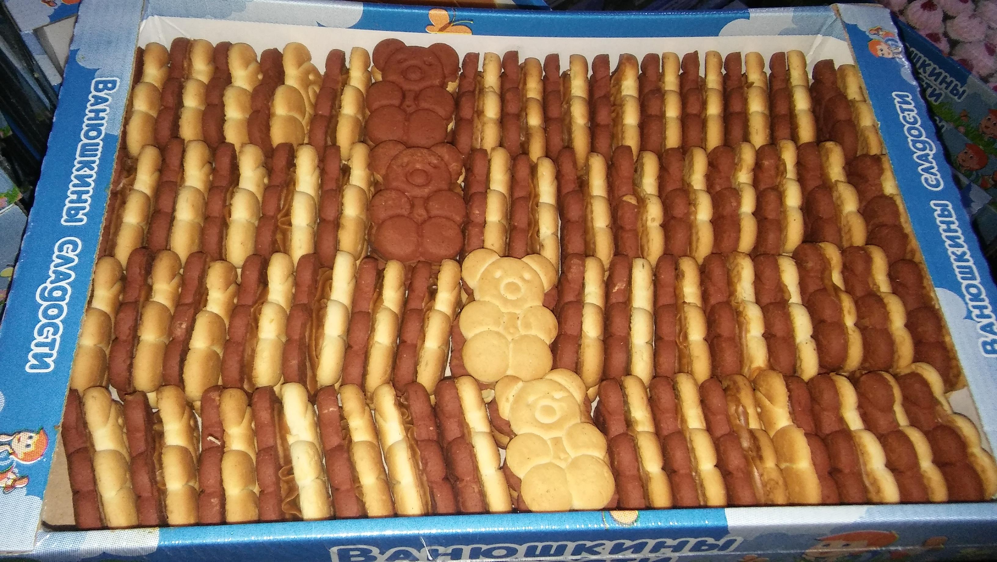 ванюшкины сладости фото баней