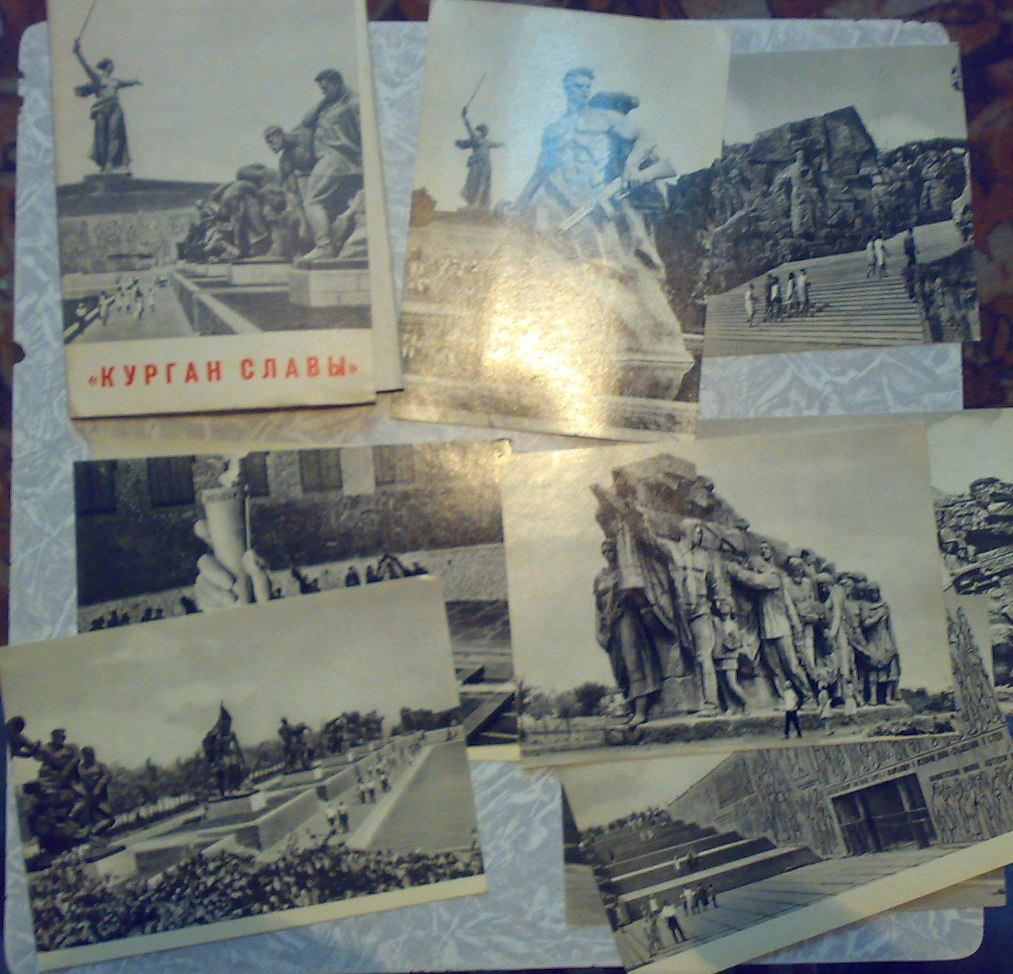 Открытка курган, открытка дню рождения