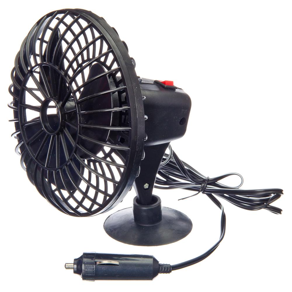 вентилятор 12в купить